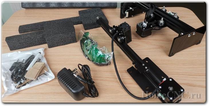 20wt NEJE Master Laser Engraver