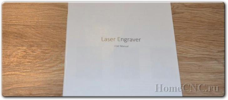 Лазерный гравер Decaker 1500mW