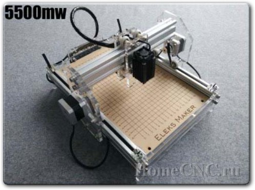 лазерный гравер 5500mw A5 Mini Laser Engraving Machine