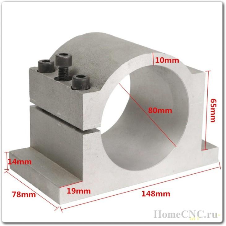 Шпиндель с водяным охлаждением на 1,5кВт и 24000 об/мин для ЧПУ фрезера