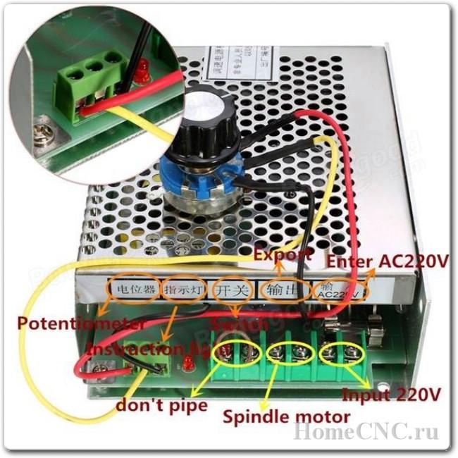Шпиндель с регулятором оборотов для ЧПУ станка