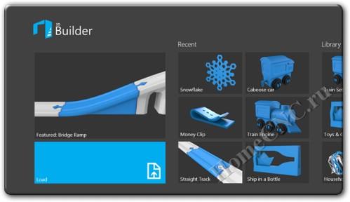 3D Builder от Microsoft